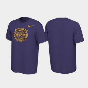 2019 National Champions College T-Shirt Men's Tigers Celebration Official Logo Football Playoff Purple
